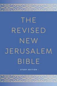 [해외]The Revised New Jerusalem Bible