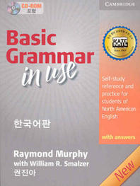 Basic Grammar in Use with Answers & CD-ROM 3/E : �ѱ�����(Paperback)