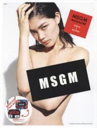 MSGM MAGAZINE PREMIUM BOOK