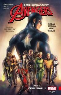 언캐니 어벤저스 Vol. 3: 시빌 워2(마블 그래픽 노블)