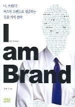 I am Brand