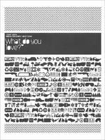 IdN 15th Anniversary Edition : What do you love?