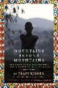 [해외]Mountains Beyond Mountains