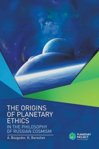 The Origins of Planetary Ethics in the Philosophy of Russian Cosmism