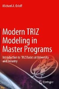 [해외]Modern Triz Modeling in Master Programs
