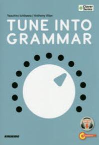 耳から學ぶ大學英文法の基礎