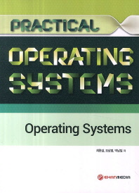 Practical Operating Systems