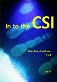 into the CSI