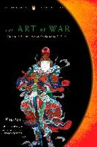 [해외]The Art of War