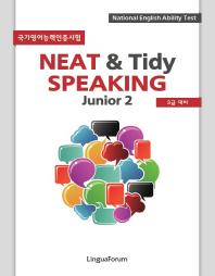 NEAT Tidy Speaking Junior. 2