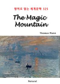 The Magic Mountain (영어로 읽는 세계문학 325)