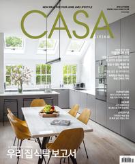 CASA LIVING 2018년 10월호(월간)