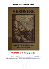베로네제 이태리화가.Veronese, by Fr. (Francois) Crastre