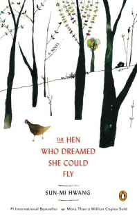 The Hen Who Dreamed She Could Fly(Rough Cut)