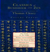 The Sutra of Hui-Neng, Dream Conversations, Kensho