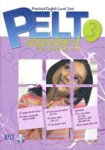 PELT STANDARD. 3(별책부록1권포함)