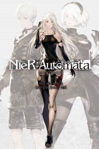 니어 오토마타: 짧은 이야기(J노블넥스트(J Novel NEXT))