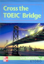 CROSS THE TOEIC BRIDGE