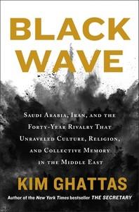 [해외]Black Wave (Hardcover)