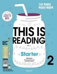 This is Reading Starter. 2