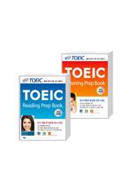 ETS TOEIC Prep Book RC+ LC 세트 (전 2권)