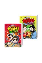 설민석 한국사 대모험 5~6권 세트