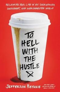 [해외]To Hell with the Hustle