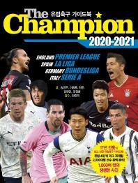 더 챔피언(The Champion)(2020-2021): 유럽축구 가이드북