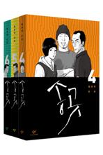 송곳 세트(4~6)