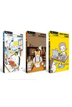 작가특보 시리즈 3권 세트