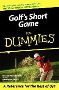 [해외]Golf's Short Game for Dummies