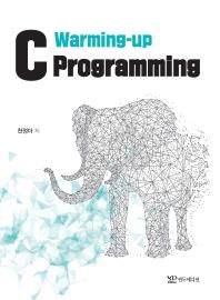 Warming-Up C Programming