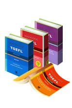 HACKERS TOEFL 세트