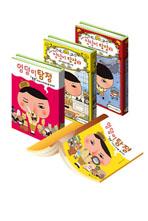 추리 천재 엉덩이 탐정 세트 (전4권)