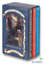 [해외]A Series of Unfortunate Events Box (Boxed Set)