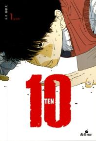 TEN. 1