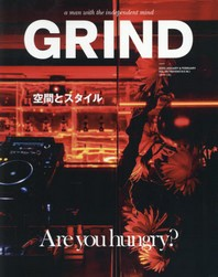 그라인드 GRIND 2020.02 (1월.2월 합병호)