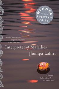 Interpreter of Maladies (2000 Pulitzer Award Winner)
