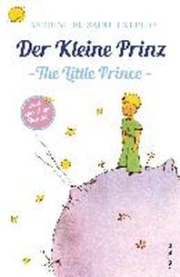 Der Kleine Prinz / Little Prince (zweisprachige Ausgabe)