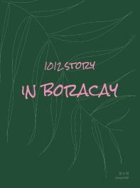 1012 스토리 인 보라카이(1012 Story in Boracay)