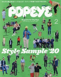 뽀빠이 POPEYE 2020.02