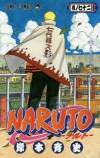 NARUTO-ナルト- 72*