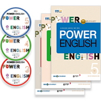 Power English 중급 영어회화 +방송CD(3 4 5월)(2018)(EBS FM 라디오)(CD3장포함)(전3권)