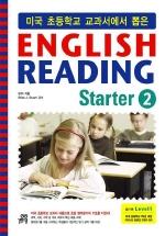 ENGLISH READING STARTER. 2(미국 초등학교 교과서에서 뽑은)(CD1장포함)