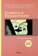 ELEMENTS OF ENGLISH POETRY