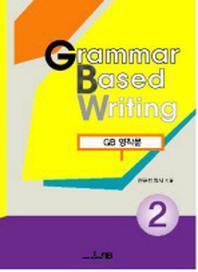 GRAMMAR BASED WRITING. 2