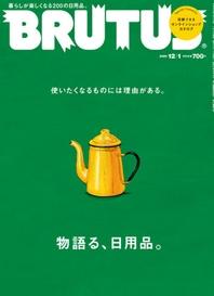 http://www.kyobobook.co.kr/product/detailViewEng.laf?mallGb=JAP&ejkGb=JAP&barcode=4910277511207&orderClick=t1l