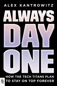 [보유]Always Day One