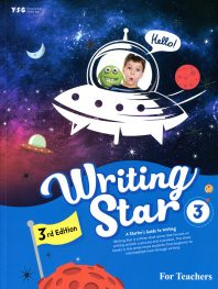 Writing Star SB. 3(3판)