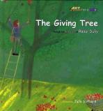 THE GIVING TREE(CD1장포함)(ART CLASSIC STORIES 25)(양장본 HardCover)